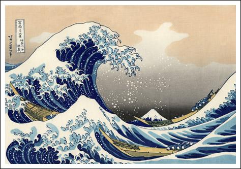 The Great Wave at Kanagawa (from a Series of Thirty-six Views of Mount Fuji) by Katsushika Hokusai, c. 1830–32
