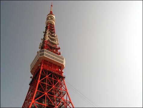 Photo Credit: David July — Looking up at the 1093 foot Tokyo Tower, Shiba Park, Minato, Tokyo, Japan, 15 March 2008